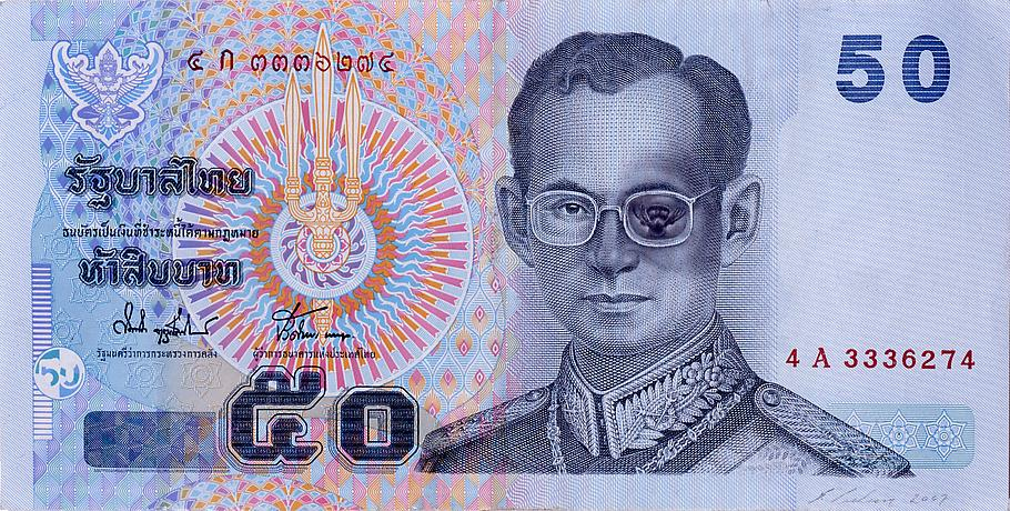 Peggy PREHEIM Beleave 2007 pencil on banknote 12 1...