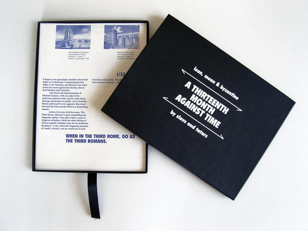 A Thirteenth Month Against Time, 2008 mimeograph p...