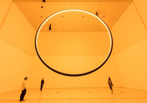 Olafur Eliasson: The unspeakable openness of thing...