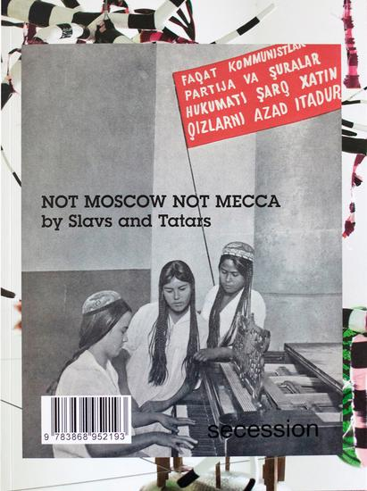 Not Moscow, Not Mecca, 2012 Offset print, 31 x 23...