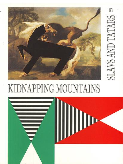 Kidnapping Mountains, 2009 Offset print, 26 x 20 c...