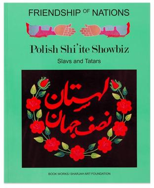 Slavs and Tatars: FRIENDSHIP OF NATIONS: POLISH SH...