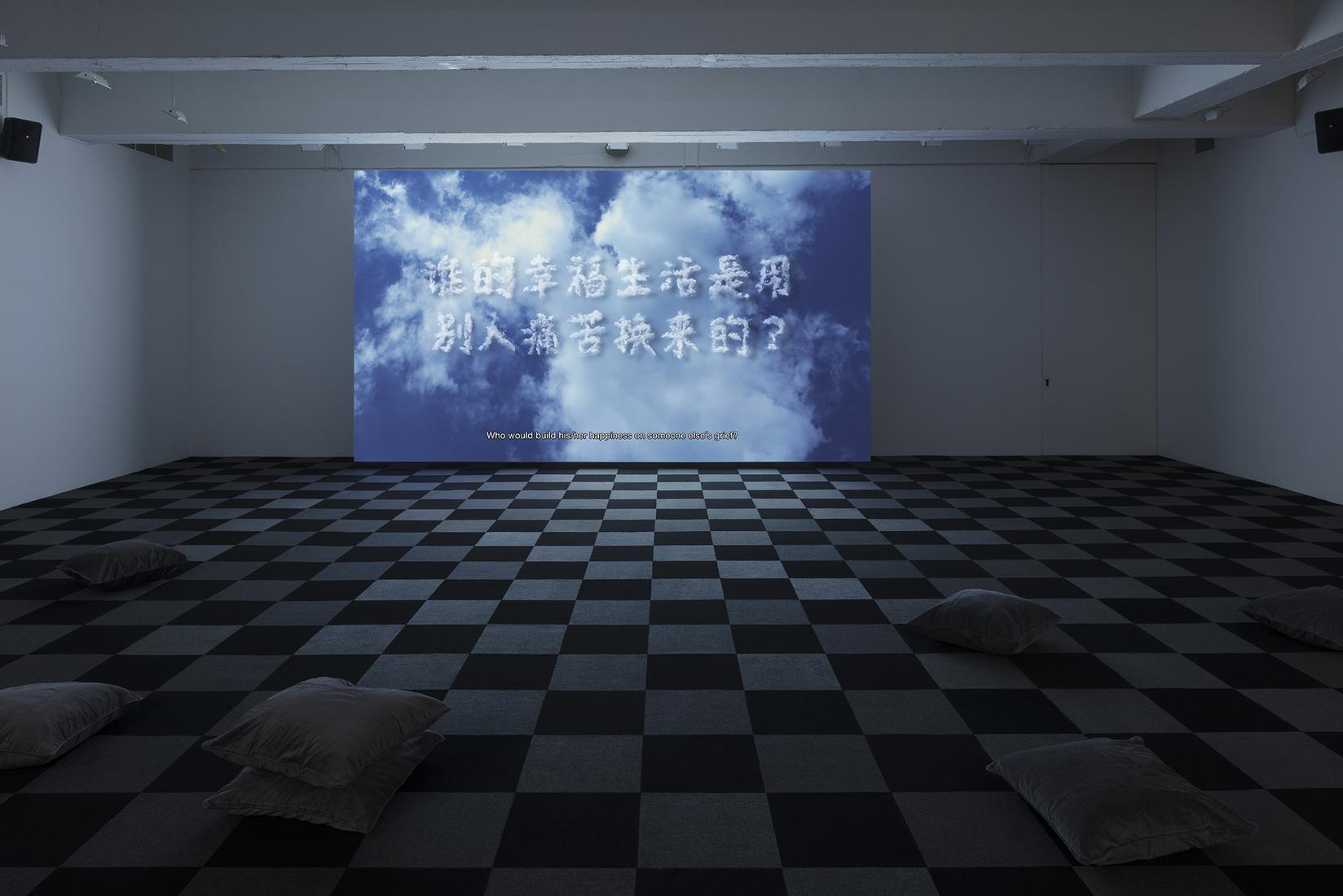 LIU SHIYUAN - Exhibitions