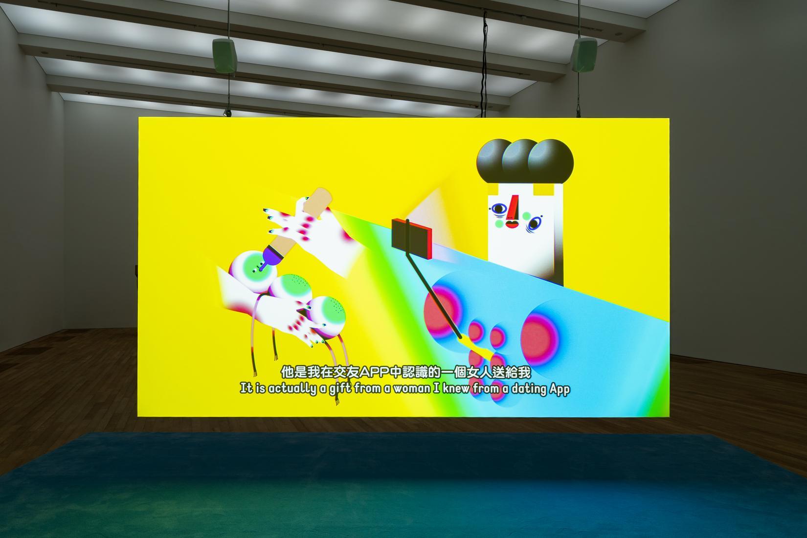 Wong Ping, Installation view,Performing Soci...