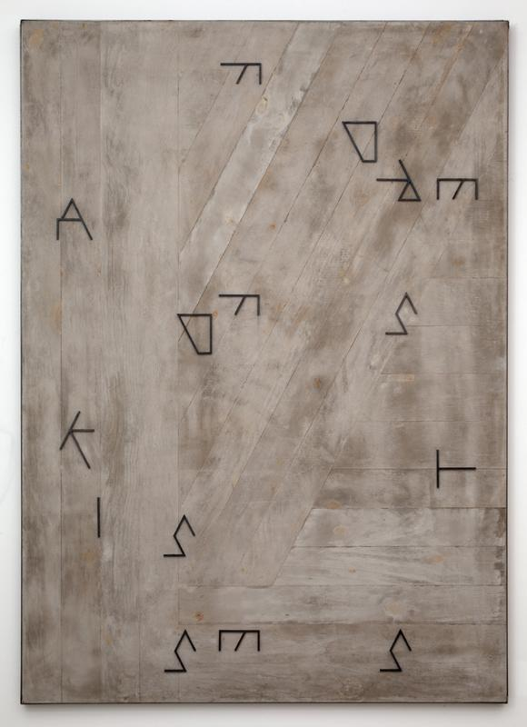 Martin BOYCE Of Kisses (Variations) 2010 jesmonite...