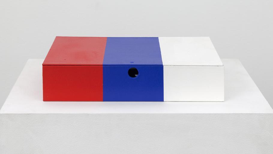 Meschac GABA Souvenir Palace: Small box 2 2014 oil...